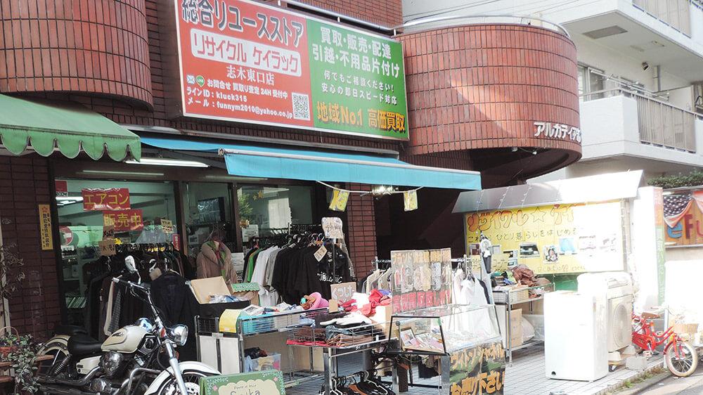 ケイラック志木東口店