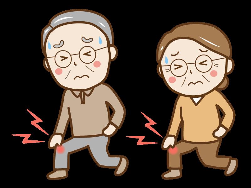 体の膝が痛い老夫婦