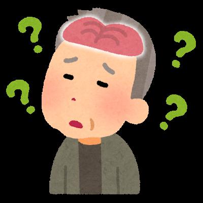脳機能の低下で片付けができなくなったおじいさん